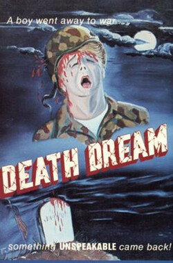 夜之死 Dead of Night (1972)