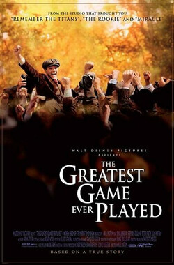 那些最伟大的比赛 The Greatest Game Ever Played (2005)