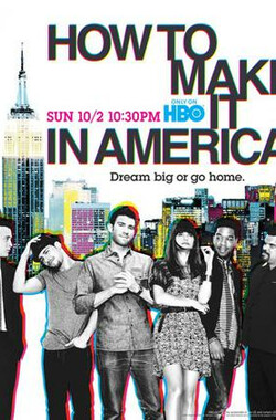美国金梦 第二季 How to Make It in America Season 2 (2011)