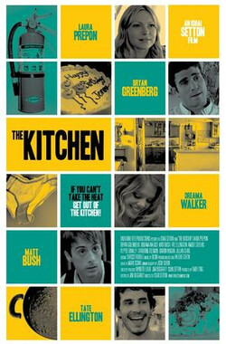 厨房 The Kitchen (2012)