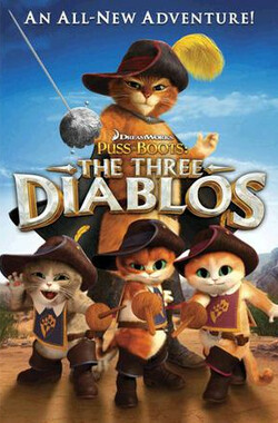 穿靴子的猫:萌猫三剑客 Puss in Boots: The Three Diablos (2012)