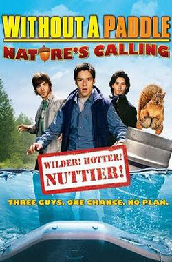 寻宝假期2:自然召唤 Without a Paddle: Nature's Calling (2009)