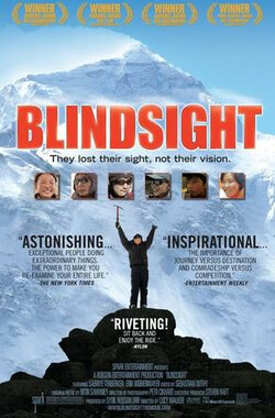 盲视 Blindsight (2006)