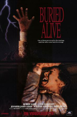 生人活埋 Buried Alive (1990)