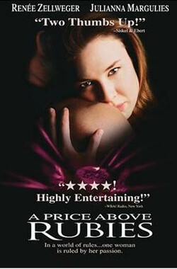 自由的代价 A Price Above Rubies (1998)
