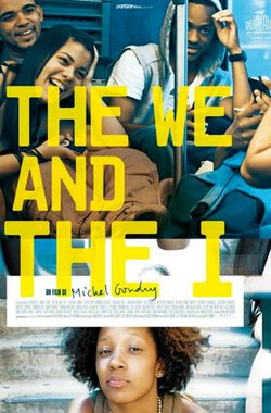 我们和我 The We and the I (2012)