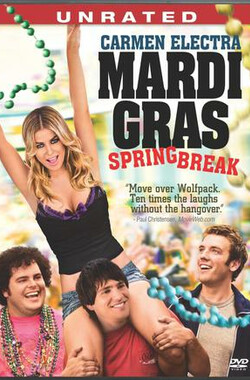 狂欢节 Mardi Gras: Spring Break (2010)