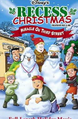 下课后:过圣诞 Recess Christmas: Miracle on Third Street (2001)