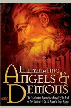 Illuminating Angels & Demons (2005)
