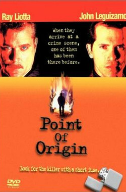 火线追凶 Point of Origin (2002)