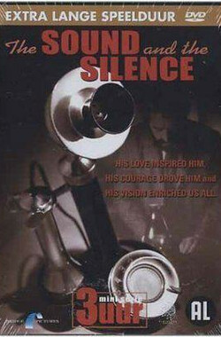 有声与无声 The Sound and the Silence (1992)
