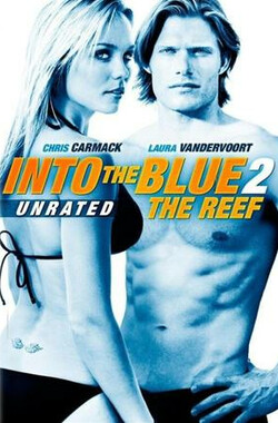 碧海追踪2:暗礁 Into the Blue 2: The Reef (2009)