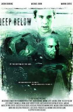 湖水之下 the deep below (2007)