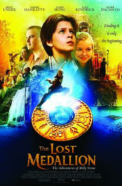 遗失的徽章:比利·斯通历险记 The Lost Medallion: The Adventures of Billy Stone (2013)