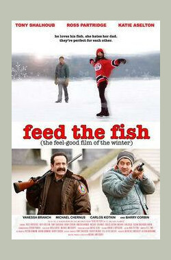 喂鱼 Feed the Fish (2009)