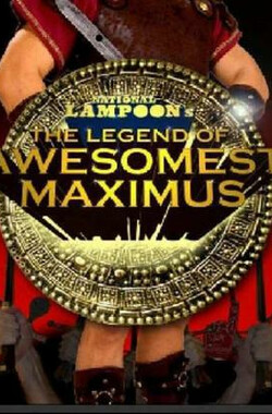 301角斗士 The Legend of Awesomest Maximus (2010)