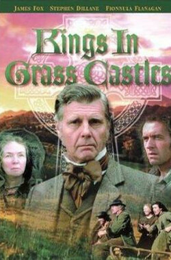 Kings in Grass Castles (1998)