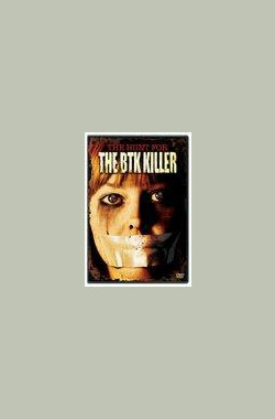 BTK杀手 The Hunt for the BTK Killer (2005)
