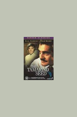 激情 The Tamarind Seed (1974)