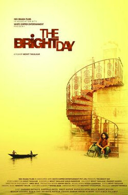 我要走天涯 The Bright Day (2012)