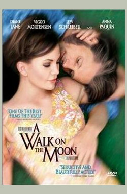 月球漫步 A Walk on the Moon (1999)