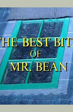 The Best Bits of Mr. Bean (1997)