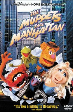 木偶出征百老汇 The Muppets Take Manhattan (1985)