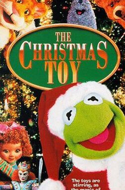 圣诞玩具 The Christmas Toy (1986)