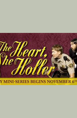 她的心在呼喊 第一季 The Heart, She Holler Season 1 (2011)