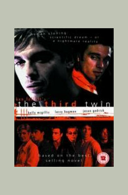 克隆人 The Third Twin (1997)