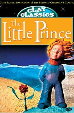 小王子 The Little Prince (1979)
