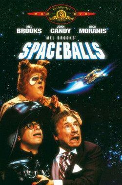 Spaceballs: The Documentary (2005)
