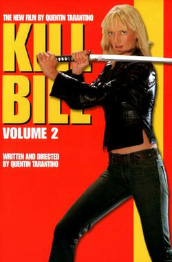 The Making of 'Kill Bill: Volume 2' (2004)
