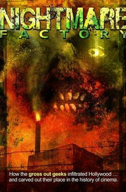 噩梦工厂 Nightmare Factory (2011)