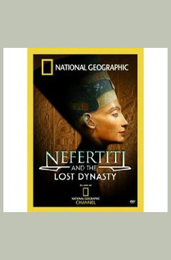 埃及王朝之谜 Nefertiti and the Lost Dynasty (2007)