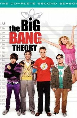 生活大爆炸 第二季 The Big Bang Theory Season 2 (2008)
