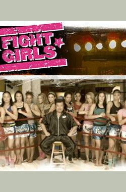 百万美元宝贝真人秀 Fight Girls (2006)