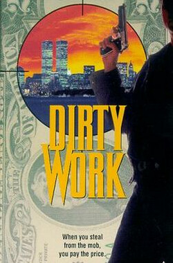 Dirty Work (1992)