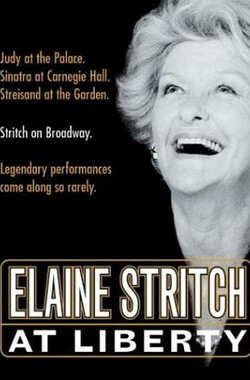 Elaine Stritch: At Liberty (2002)