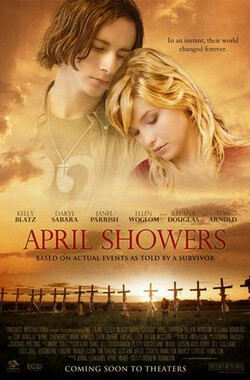 四月阵雨 April Showers (2009)