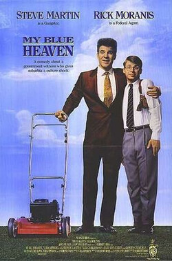 贵客光临 My Blue Heaven (1990)