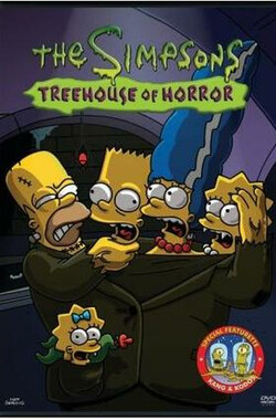 辛普森一家之万圣节专辑之恐怖树屋 The Simpsons: Night of the Living Tree House of Horror (2001)