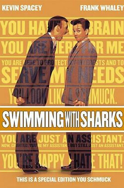与鲨同游 Swimming with Sharks (1994)