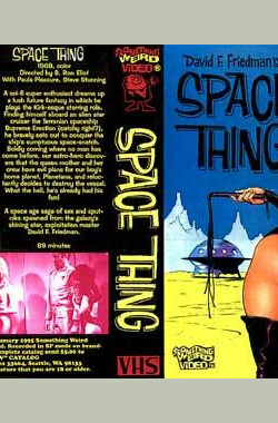 Space-Thing (1968)
