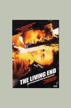 末路记事 The Living End (1992)