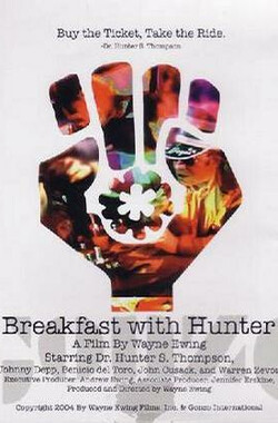 与亨特早餐 Breakfast with Hunter (2003)