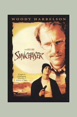 旭日逃亡 The Sunchaser (1996)