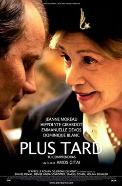 之后 Plus tard tu comprendras (2008)