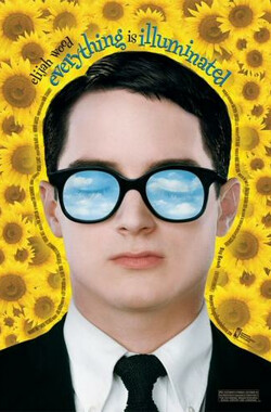 真相大白 Everything Is Illuminated (2005)