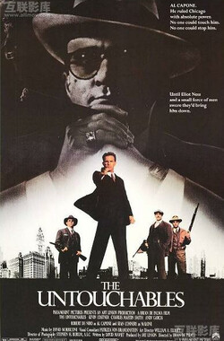 铁面无私 The Untouchables (1987)